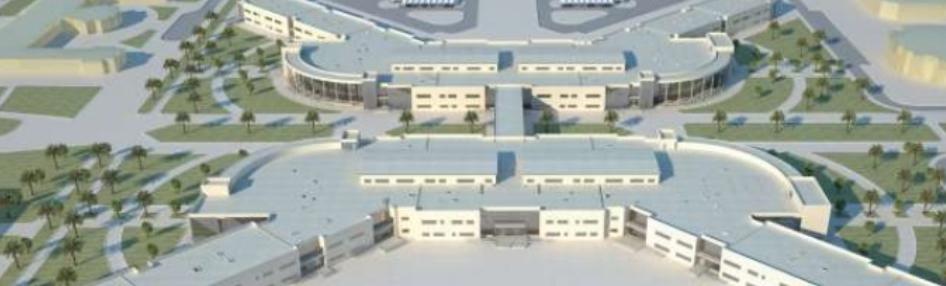 King Faisal Air Academy